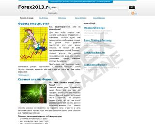 No deposit bonus forex 2013