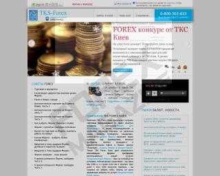 Http forex com