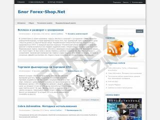 Forex shop