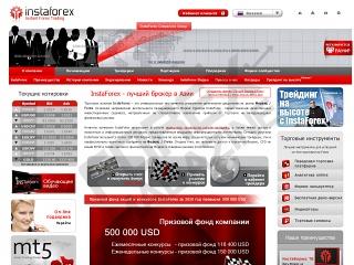 Instaforex.com отзывы