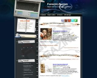 Forex блог