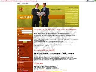 Forex ucoz ru