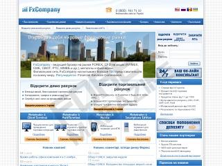 Fxcompany.com