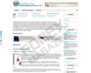 Forex.ru отзывы
