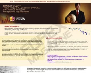 Игра игра заработок на риске 2011