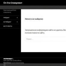online-speculator.ru