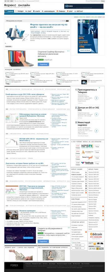 Онлайн каталоги форекс разместить объявление советник форекс робот бесплатно