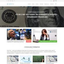 optionclue.com