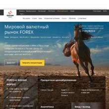 forex.finam.ru