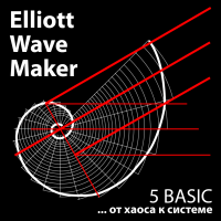 Elliott Wave Maker 5 BASIC
