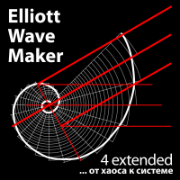 Elliott Wave Maker 4 EXTENDED