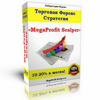 ТС MegaProfit Scalper