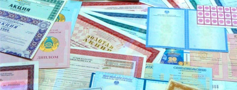 заявка на кредит сбербанк онлайн отзывы