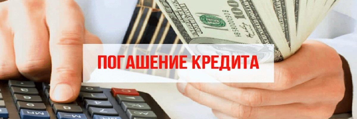 Кредиты без электронной почты на карту на длительный срок